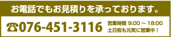0764513116